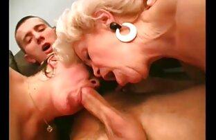 الجدة إيفي الثلاثي