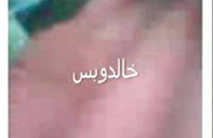 ليفي المخفية مصر
