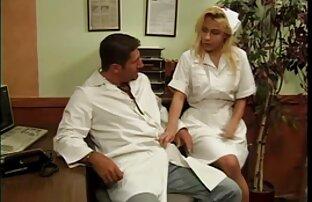 كبير الثدي ممرضة شقراء خبطت من قبل طبيب قرنية