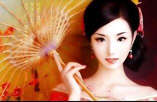الأرجواني الداكن - أنثى من طوكيو