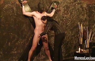عذب بيب جيني العبد المتصل بالحائط