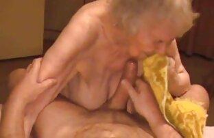 شاعر على الثدي الجدة مع 85 يو
