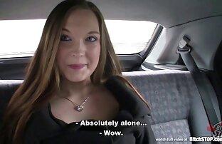 تحصل مارس الجنس الكلبة توقف مفلس فتاة التشيكية في الطابق السفلي