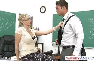 مدرس الجنس جوليا آن سخيف