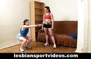 عارية مثلية الرياضة