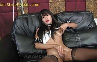 الفتاة التايلاندية جين