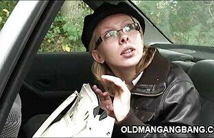 تاكسي ضربة وظيفة وثلاثي مثير bf فيلم اللغة الإنجليزية