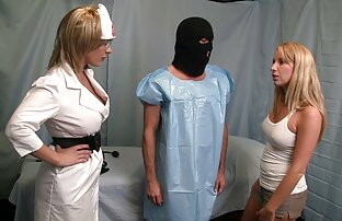 ممرضة: تدريب العبيد