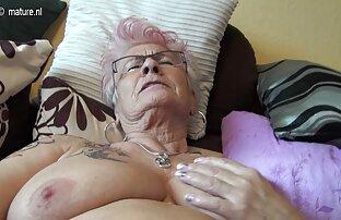 الجدة الألمانية القديمة جدا وثديها