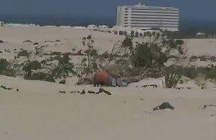 ابنة أخت ماريل والرجل العجوز على الشاطئ