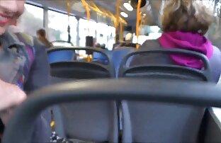 في الحافلة وفيلم مثير