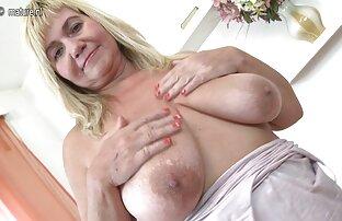 أمي ناضجة جميلة يهز كبير الثدي وجمل