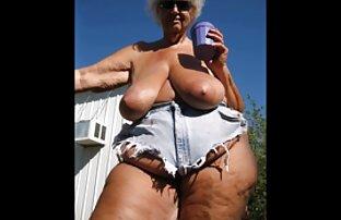 الثدي اللذيذة ، المرأة المذهلة 3.