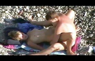 المتلصص الجنس الشاطئ!
