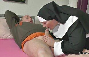 راهبة الجدة الألمانية تلتقي بأبي ليس في شريط جنسي