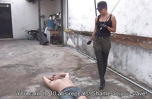 العبد تم تدريبه من قبل مدرب العقاب الشخصي
