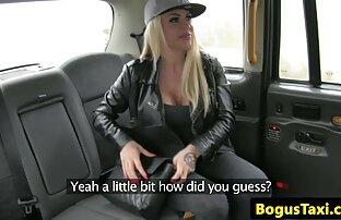 هواة سيارات الأجرة من إنجلترا
