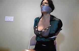المعلم مقيد ومكمم bp english sexy picture