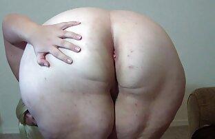 يمارس الجنس مع مؤخرتي الدهون الكبيرة