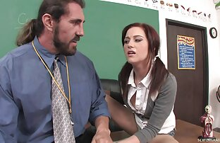 المعلم ، مكتب ، المتشددين