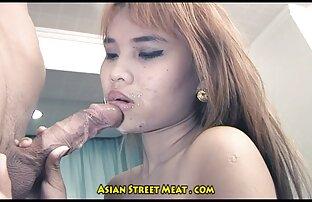 تايلاند بنج