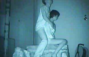 كاميرا الأشعة تحت الحمراء المتلصص حديقة الجنس