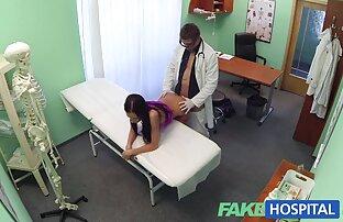 سليم مثير المريض يحتاج طبيب كريم