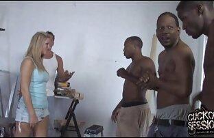 تربية العديد من السود أمام الديوث